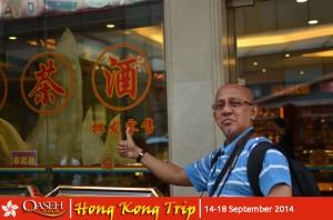 HKT10